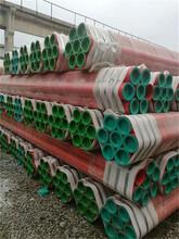喀什特加强级3pe防腐钢管生产厂家资讯√图片