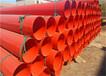玉樹今日熱點#推薦輸水tpep防腐鋼管生產廠家