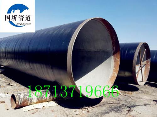 推荐8710防腐钢管武威生产厂优游注册平台销售网点