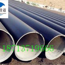 梅州保温钢管价格生产厂家资讯√图片