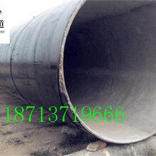 東營今日熱點#推薦環氧樹脂防腐螺旋鋼管生產廠家圖片