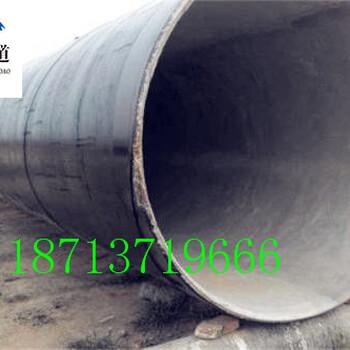 连云港今日热点#推荐环氧煤沥青防腐钢管生产厂家