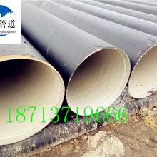 内江今日热点#推荐普通级tpep防腐钢管生产厂家图片