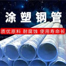 梧州污水处理工程防腐钢管厂家图片