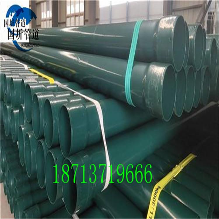 热点#推荐螺旋涂塑钢管生产厂家