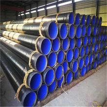 推荐廊坊燃气tpep防腐钢管生产厂家优质产品图片