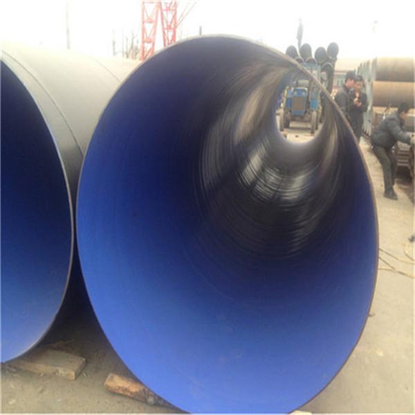 环氧粉末防腐钢管黔东南厂家(欢迎问价)