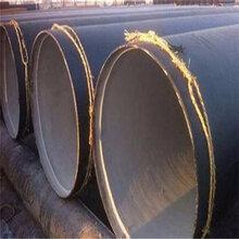 优选三门峡地埋tpep防腐钢管厂家图片
