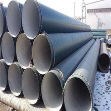 優選湖州排污水泥砂漿防腐鋼管廠家圖片