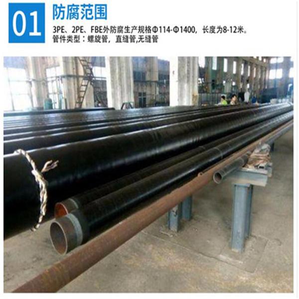 推薦地埋保溫鋼管瀘州生產廠家銷售網點