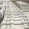 高质量水泥枕木轨道枕木耐磨耐用