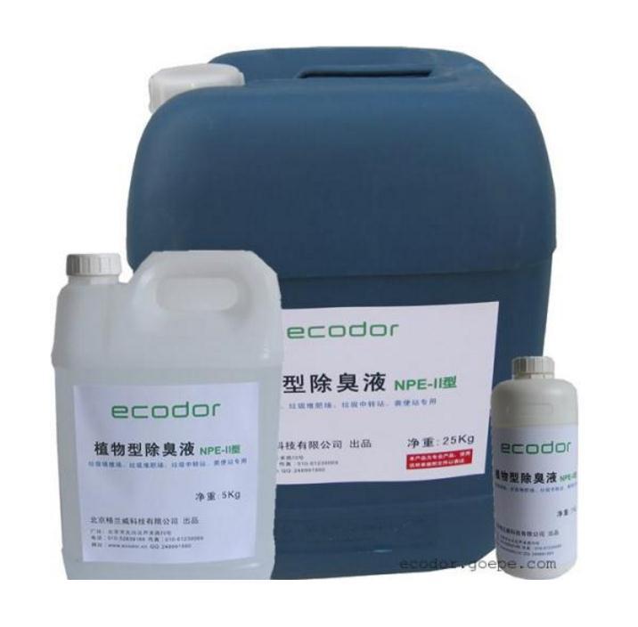 六盘水植物液除臭剂哪家企业服务好
