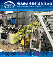 树脂瓦设备合成树脂瓦生产线,树脂瓦生产设备,树脂瓦机器厂家,