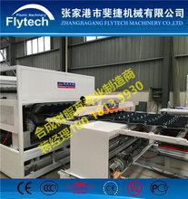 重庆斐捷机械合成树脂瓦设备制造厂家直销优惠多多