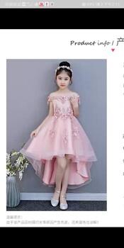 六一儿童表演服装租售