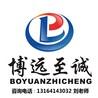 武汉市哪里有一级建造师培训机构