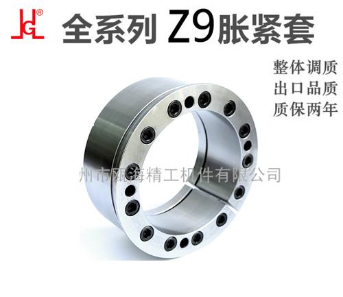 Z型胀套厂家直销动力锁Z2型胀紧套紧定套轴承配件