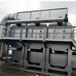 废气处理设备-有机废气处理-废气治理-催化燃烧设备
