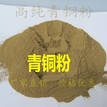 廠家直銷銅錫85/15超細銅粉銅基合金粉末價格優惠青銅粉圖片