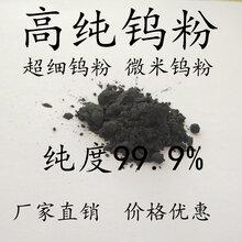 厂家直销高纯钼粉超细钼粉微米钼粉金属钼粉合金粉末图片