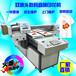 CSSM面料T恤打印机大型数码纺织机服装印花设备