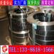 彈簧鋼材質65、70、85化學成分及用途