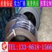 日本進口s55c-cs碳素彈簧鋼S55C-CSP板材高強度高硬度零切銷售