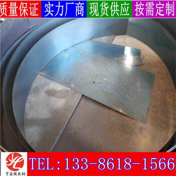 SUP12日本进口耐高温弹簧钢,SUP12进口弹簧钢-日本进口