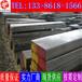1065美国进口弹簧钢圆棒1065含钨弹簧钢进口弹簧钢材质证