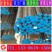 20CrMo5合金鋼棒可定制加工