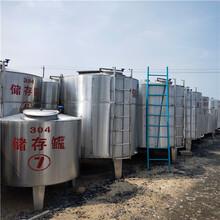二手不銹鋼儲水罐,二手儲奶罐,二手儲罐價格圖片