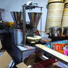 供应二手包子机二手水饺机图片