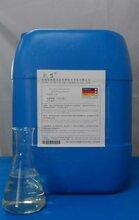 青岛城阳不锈钢电解抛光液。合国际标准ROSS