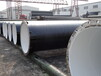 四布六油防腐钢管制造商