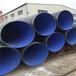 饮水用tpep防腐钢管生厂厂家加工定制