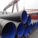 生活用水輸送tpep防腐鋼管