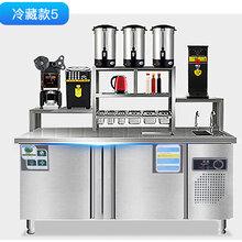 郑州冰冬商橱水吧台专卖奶茶操作台性价比高图片