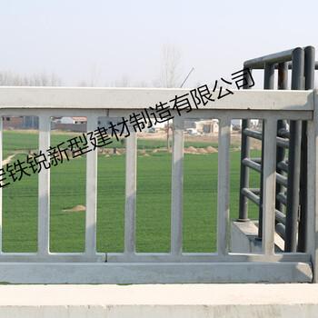 水泥基鐵路路基橋下柵欄,模具化生產美觀保定鐵銳新型亚洲城ca88