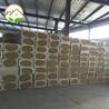高强度国标岩棉板报价外墙保温隔音材料屋面防水耐高温防火板