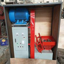 全自动无烟木炭机机制木炭环保型制棒机碳化炉木炭机整套设备图片