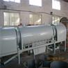 秸稈棉桿炭化設備廠家小型鋸末椰殼炭化爐臥式干餾木材炭化機器