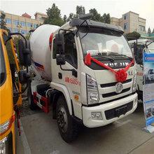 贵州黔西南小型水泥搅拌车正规厂家