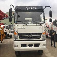 乌鲁木齐大运运途5方水泥搅拌车供应厂家