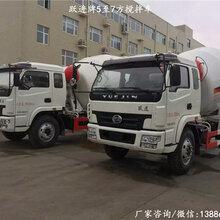 广元5方水泥罐车现车供应