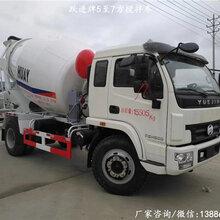 新疆石河子整车宽度2米3小型水泥搅拌车配置