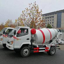 怒江重汽t5g搅拌车生产厂家