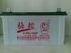 駱駝蓄電池6-QA12-100參數、型號