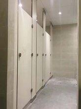北京卫生间隔断厂家厕所隔断公共卫生间隔断厂家图片