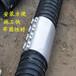 300/400HDPE钢带管塑钢缠绕波纹管快速连接不锈钢卡扣卡箍卡套/带