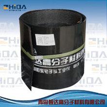 青岛天智达供应聚氨酯保温管专用电热熔套热力管道电热熔套图片